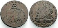 Halfpenny-Token um 1794 ENGLAND Kendal Sehr schön  33.64 £ 40,00 EUR  +  6.73 £ shipping
