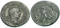 Billon Tetradrachmon 244-249 GRIECHISCHE MÜNZEN UNTER ROM ANTIOCHIA AM ... 58.86 £ 70,00 EUR  +  6.73 £ shipping