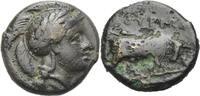 AE Bronze 360-320 v. Chr. GRIECHISCHE MÜNZEN LUKANIEN: THURIOI Gutes ss... 103.44 £ 120,00 EUR  +  6.90 £ shipping