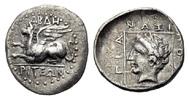 AR Drachme ca. 365 v. Chr. GRIECHISCHE MÜNZEN THRAKIEN: ABDERA Sehr sch... 189.64 £ 220,00 EUR  +  6.90 £ shipping