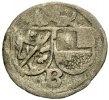 Einseitiger Pfennig 1459-1475 BAMBERG, BISTUM GEORG I. VON SCHAUMBERG. ... 25.23 £ 30,00 EUR  +  6.73 £ shipping