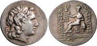 Greece Thrace. Byzantion, AR Tetradrachm. 2nd cent